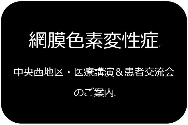 色変(7.8)アイキャッチ用